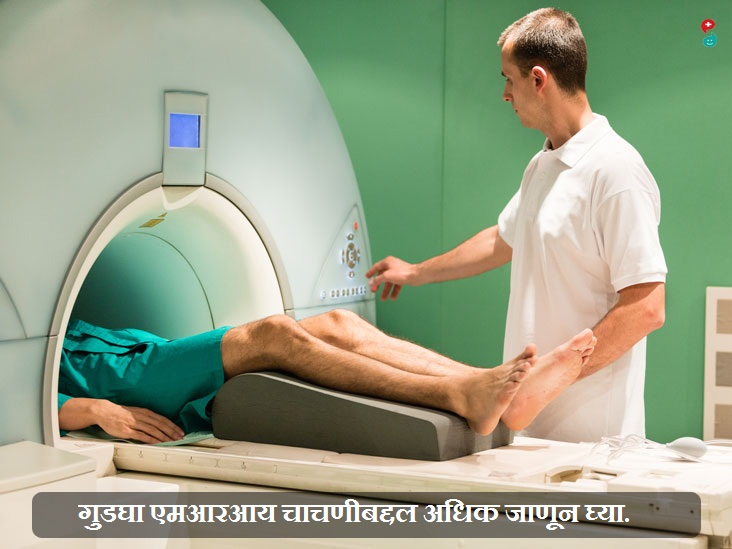 गुडघा एमआरआय चाचणी