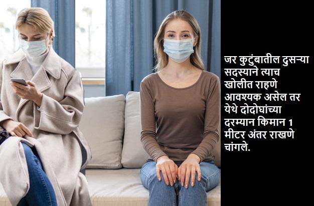 80% पेक्षा जास्त कोरोनाचे रुग्ण घरी बरे होत आहेत.