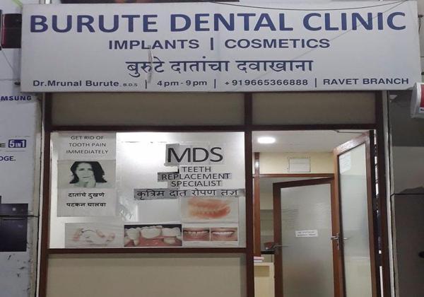 Burute Dental Clinic