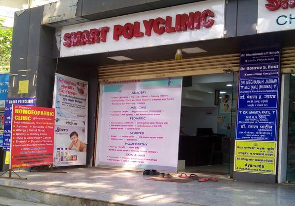 Smart Polyclinic