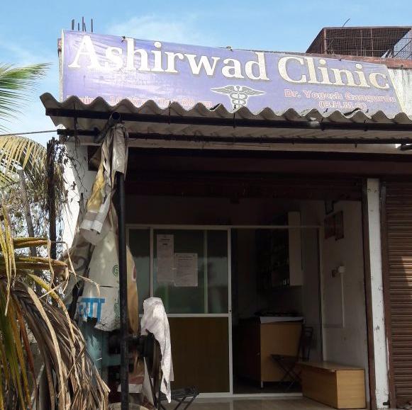 Aashirwad Clinic