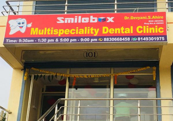 Smilebox Multispeciality Dental Clinic
