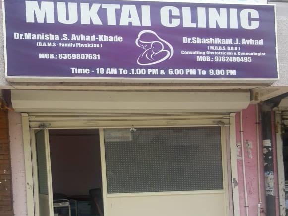 Muktai Clinic