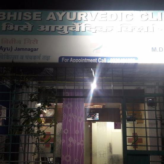 BHISE Ayurvrdic Clinic