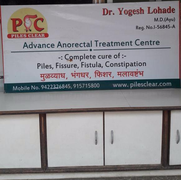 Paras clinic