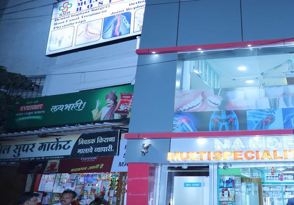 Nandedkar Multispeciality Hospital