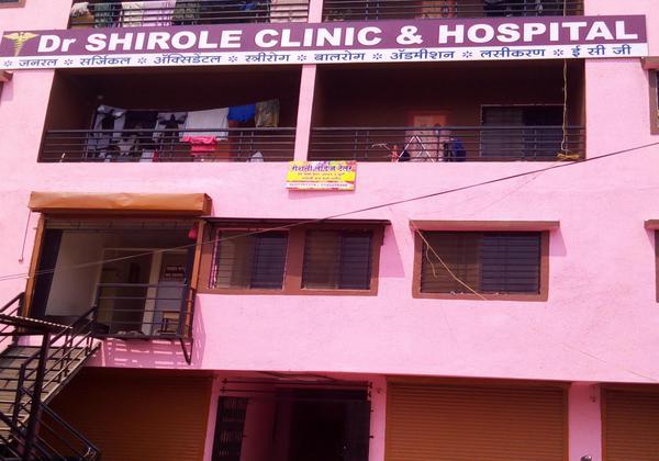 Shirole Hospital