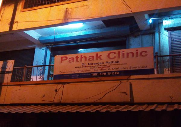 PATHAK CLINIC