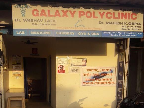 Galaxy Polyclinic