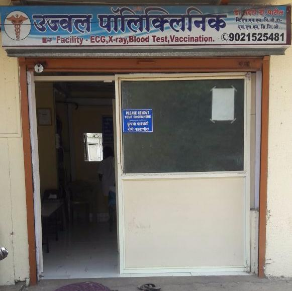 Ujjwal Clinic