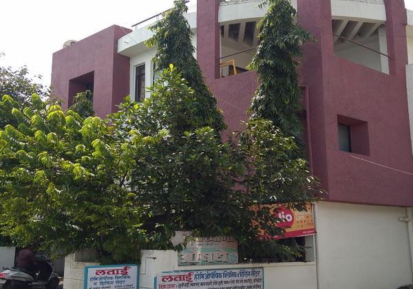 Latai Clinic