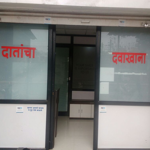 Dr Selukar's Dental Clinic