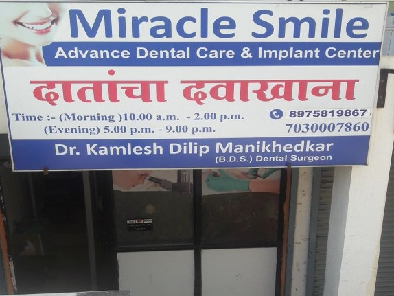 Miracle Smile Advanced Dental Clinic & Implant Center