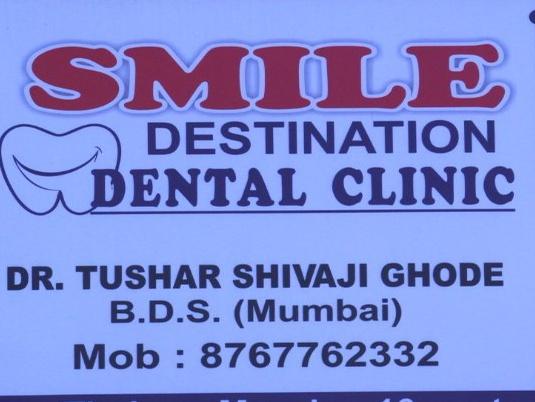 Smile Destination Dental Clinic