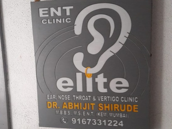 Elite ENT & Vertigo Clinic