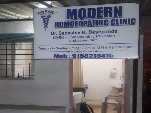 Modern Homeopathic Clinic