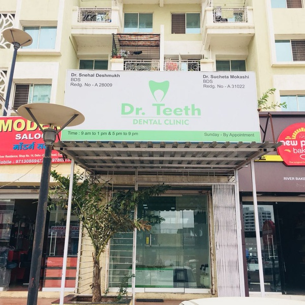 Dr. Teeth Dental Clinic