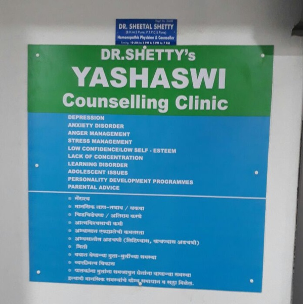 Yashaswi Counselling & Homeopathic Clinic