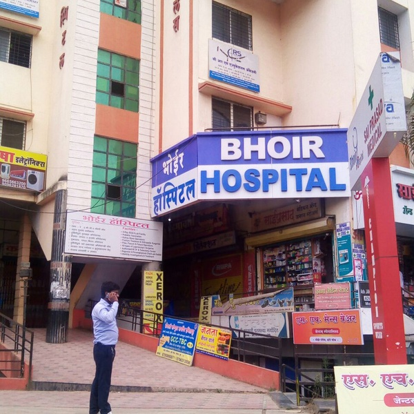 Bhoir Hospital
