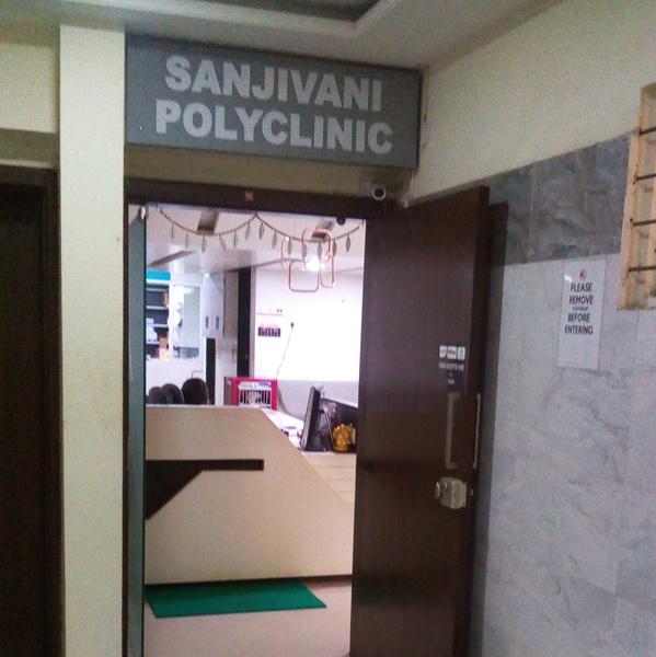 Sanjivani Polyclinic