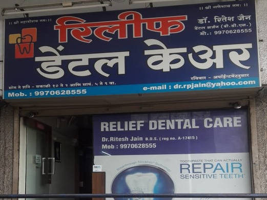 Relief Dental Care