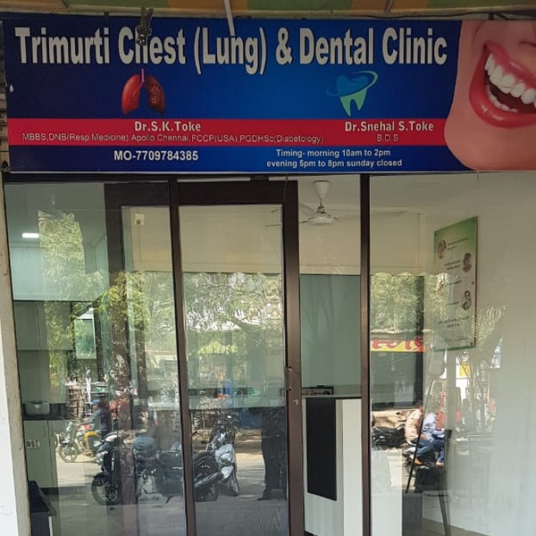 Trimurti Chest and Dental Clinic