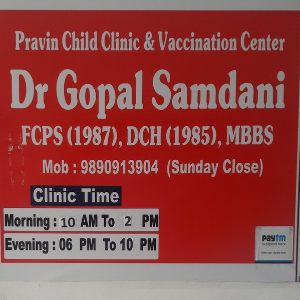 Pravin Child Clinic and Vaccination Center