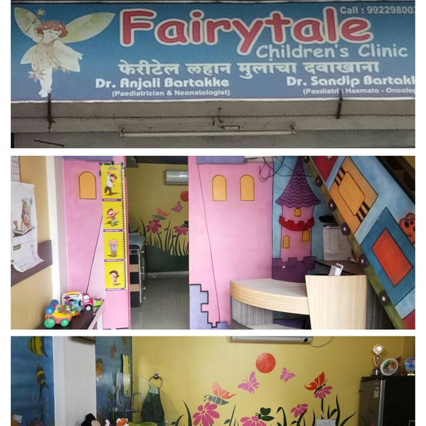 FAIRYTALE CHILDREN'S CLINIC