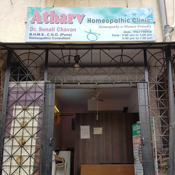 Atharv Homeopathy Clinic