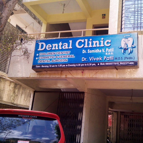 DENTAL CLINIC & IMPLANT CENTRE FOR KIDS & PARENTS