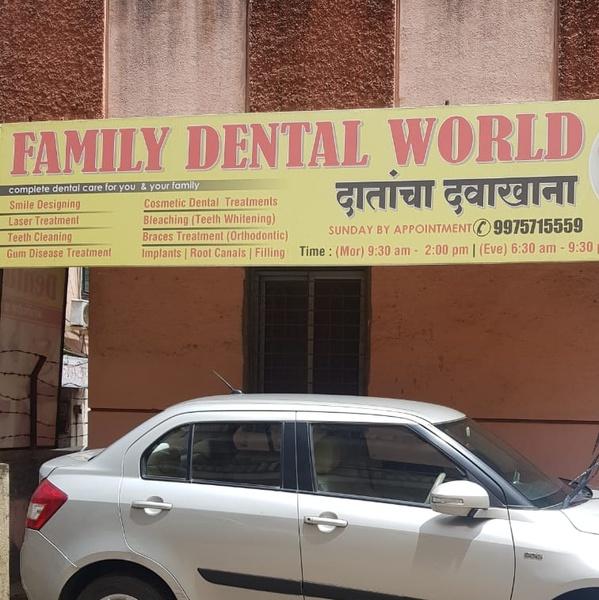 FAMILY DENTAL WORLD