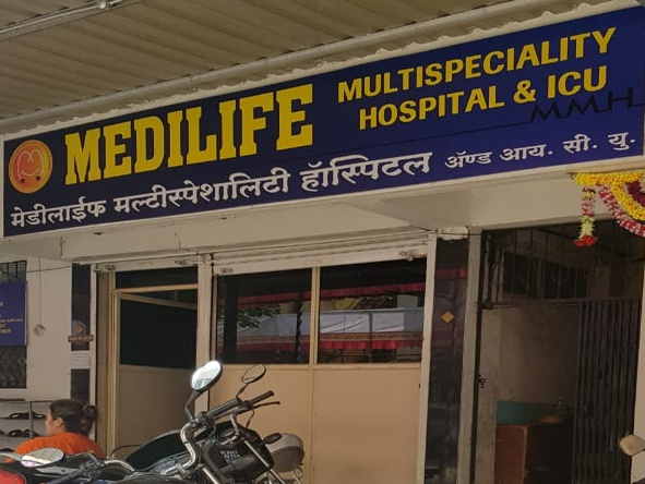 Medilife Physiotherapy Clinic And Rehabilitation Center