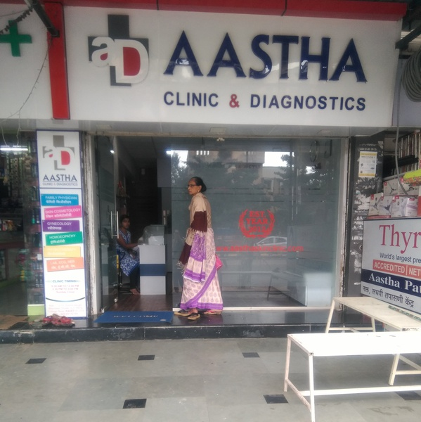 Brinda Physiotherapy Clinic