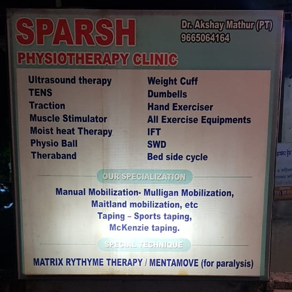 Sparsh physiotherapy clinic