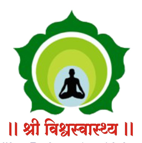 Shree Vishwa Swathya Ayurvedic Clinic