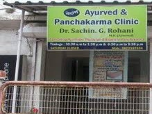 Vedang Ayurved and Panchkarma Clinic