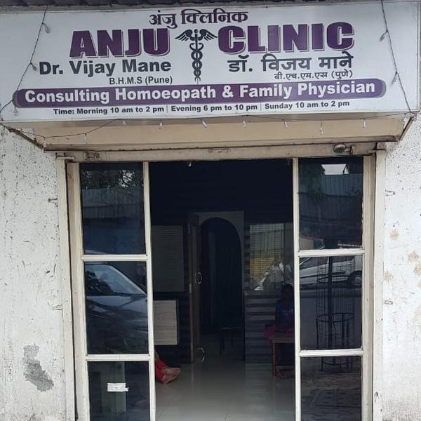 Anju Clinic