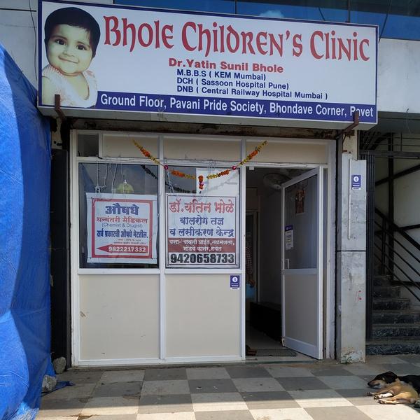 Bhole Children's Clinic