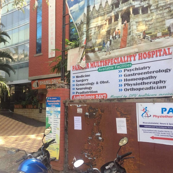 PARMAR MULTI SPECIALITY HOSPITAL & MATERiTY HOME