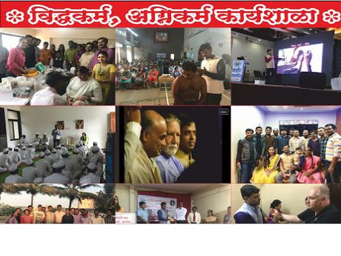 Shri Vishamurti Ayurvedic Chikitsalay & Panchkarma Center