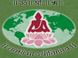 Vishvagandha Ayurved Hospital & Research Center, Nashik